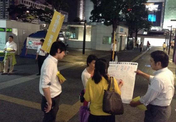 街頭労働相談川崎2