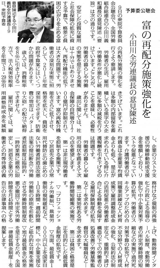 20150310小田川