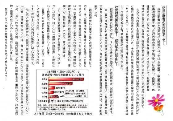 20161003てのひら851-2